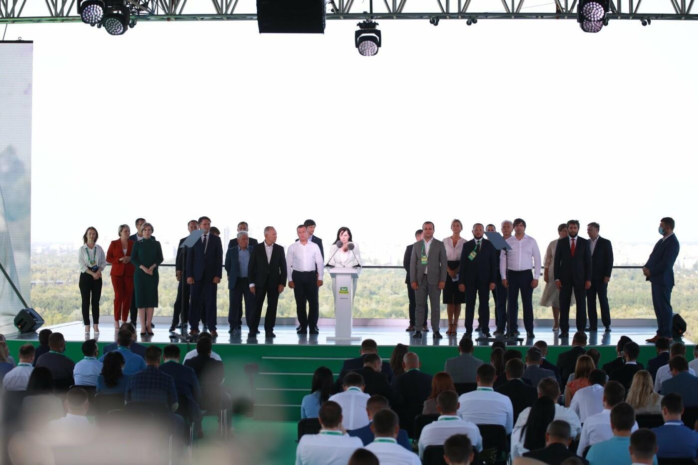 Партия «Слуга Народа» официально идет на местные выборы, фото-2