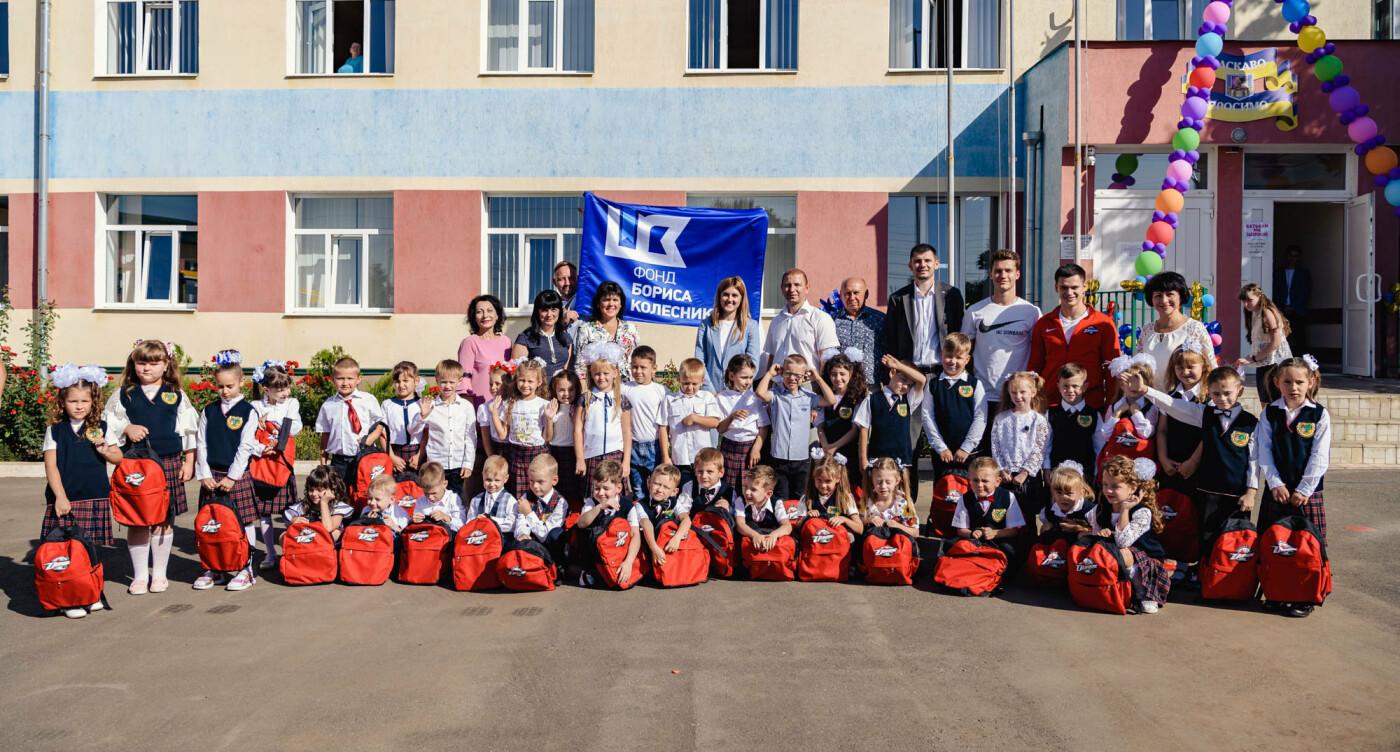 Как прошел День знаний на Донбассе: торжественные линейки и подарки от звезд хоккея, фото-1