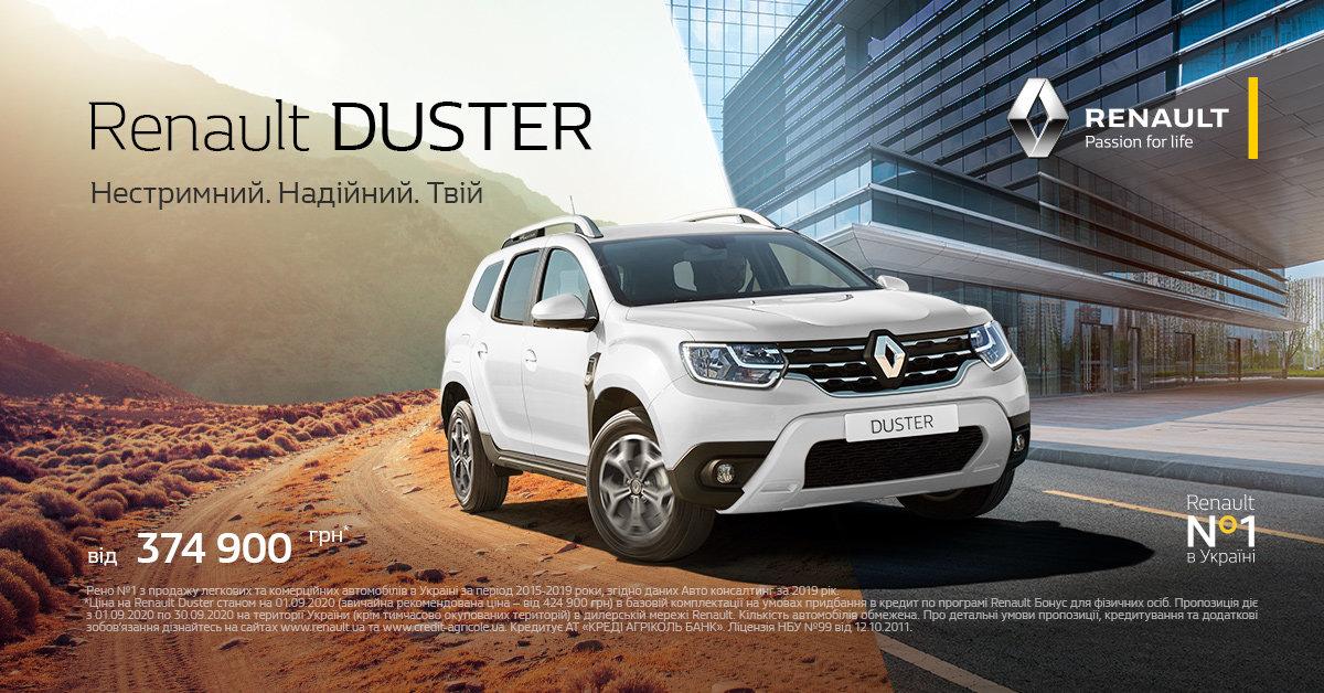NISSAN   RENAULT - снижены цены на новые авто!, фото-3