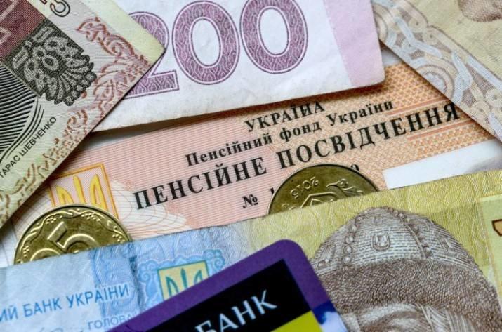 В ПФУ назначать пенсии в этом году обещают «в одно касание»