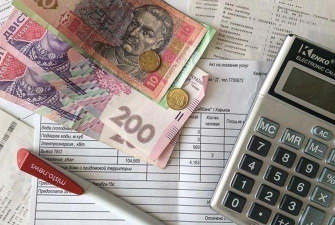 В Украине могут изменить порядок выплаты субсидий