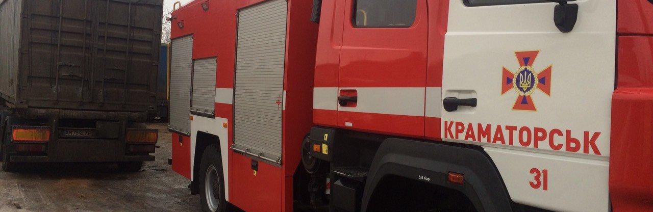 В Краматорске на пожаре пострадали два ребенка